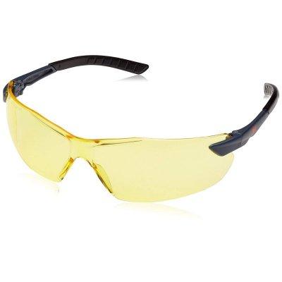 Okuliare 3M 2822 žlté