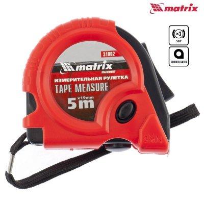 Meter stáčací (zvinovací) 5m PROFI pogumovaný MATRIX 310029